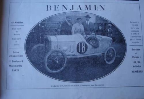Benjamin Anzeige 1922